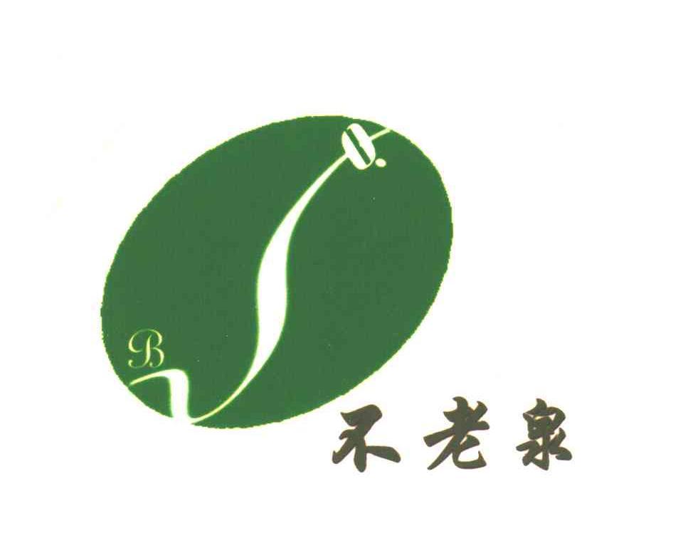 logo logo 标志 设计 矢量 矢量图 素材 图标 960_756