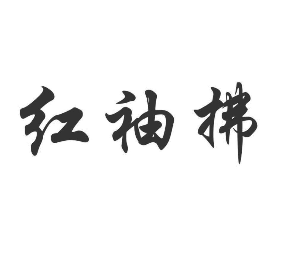 青岛市起福顺达商贸有限公司