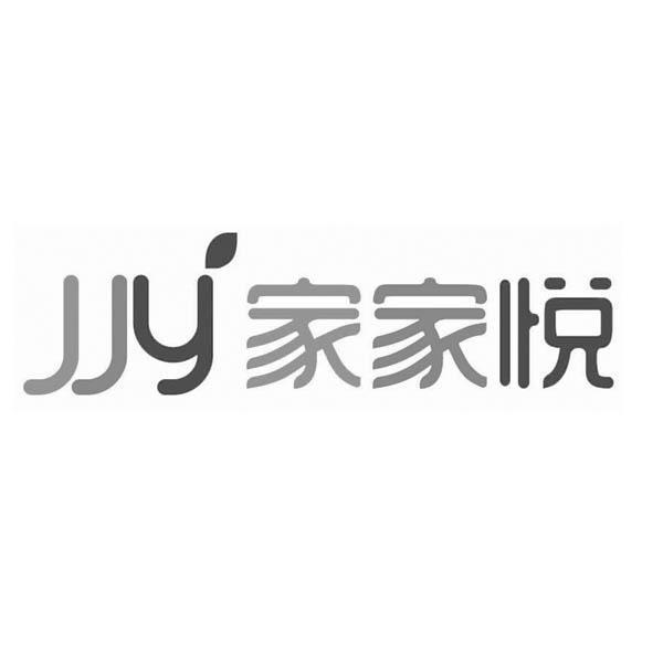 WWW_JJY_COM_家家悦 jjy
