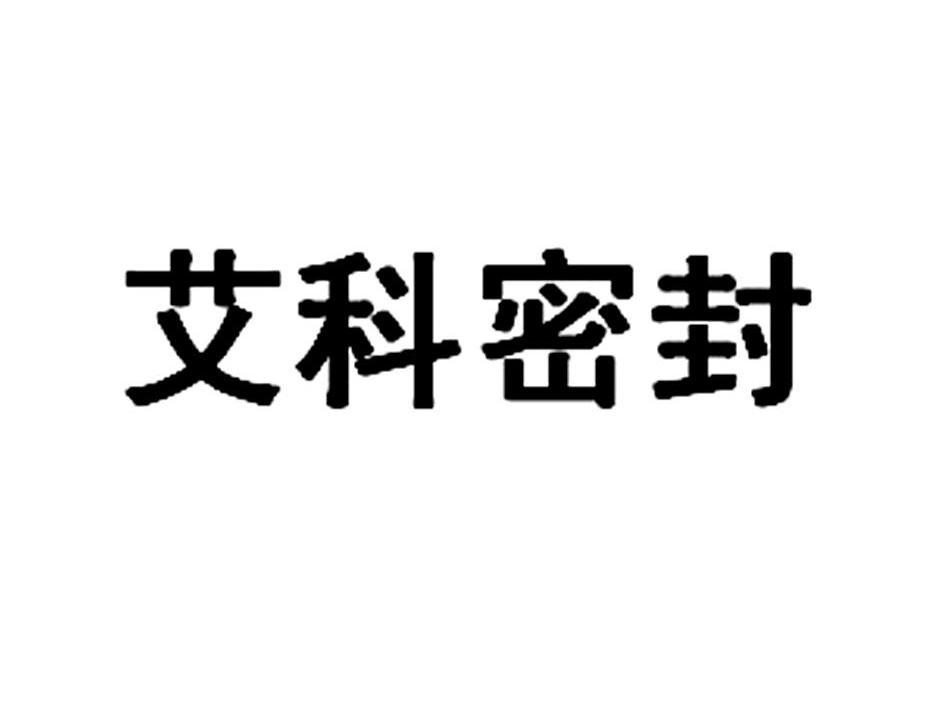 甘肃瑞通机械设备_【信用全套_v信用家装设计信息教程图片