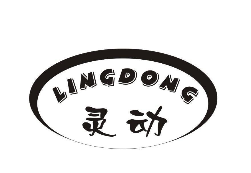 logo logo 标志 设计 图标 879_609
