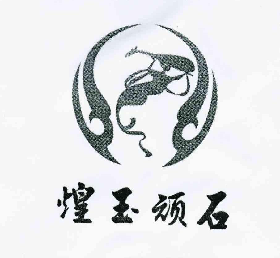 logo logo 标志 设计 矢量 矢量图 素材 图标 906_834