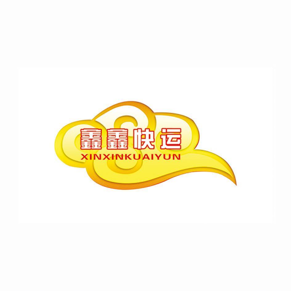 河南昭云信息技术有限公司