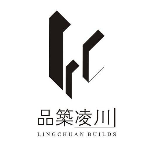 武汉品筑凌川设计顾问有限公司