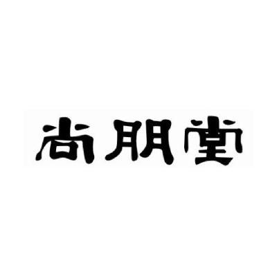 尚朋堂2008w电路图