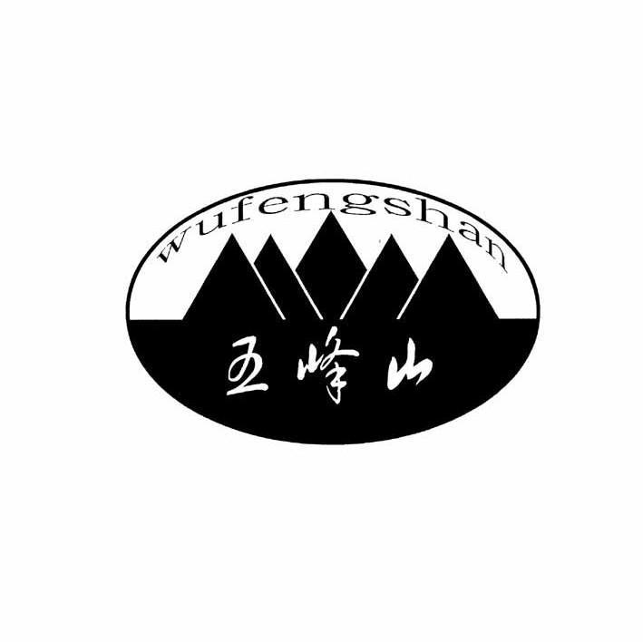 logo logo 标志 设计 矢量 矢量图 素材 图标 709_708