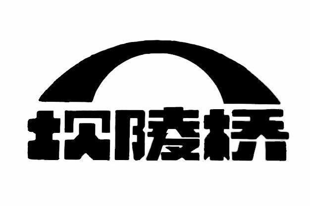 logo 标识 标志 设计 矢量 矢量图 素材 图标 626_417