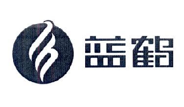 北京蓝鹤设计有限公司