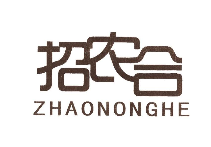 logo logo 标志 设计 矢量 矢量图 素材 图标 852_595