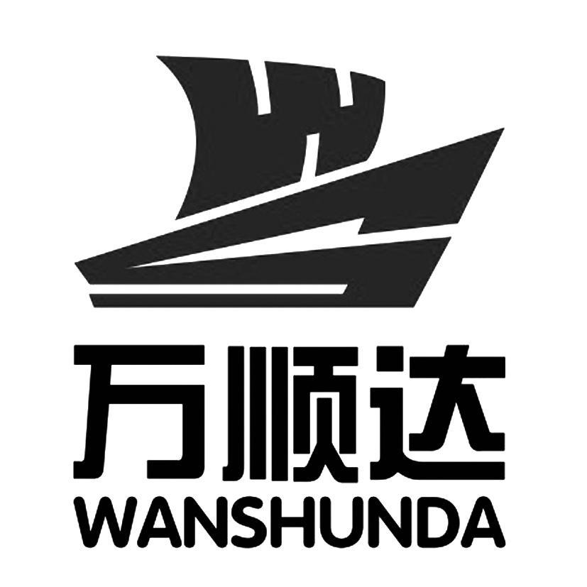 logo logo 标志 设计 矢量 矢量图 素材 图标 827_827图片