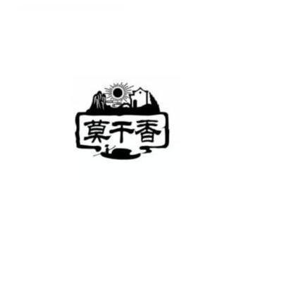 德清信诺食品嗯_牛腩图片
