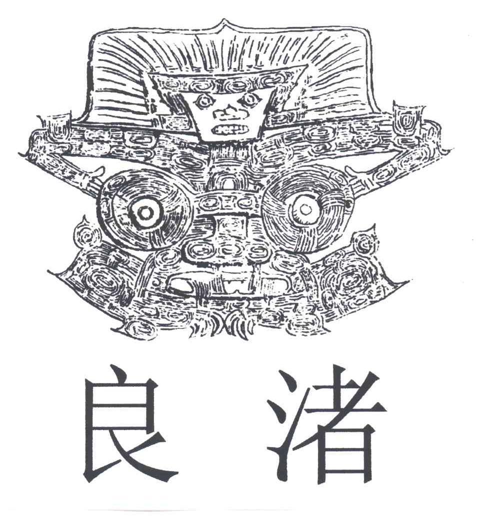 杭州茶经土特产有限公司