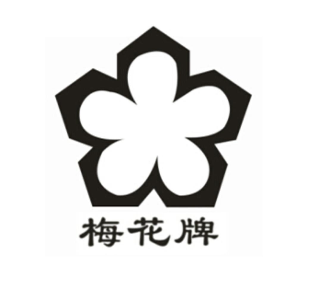logo logo 标志 设计 矢量 矢量图 素材 图标 1062_944