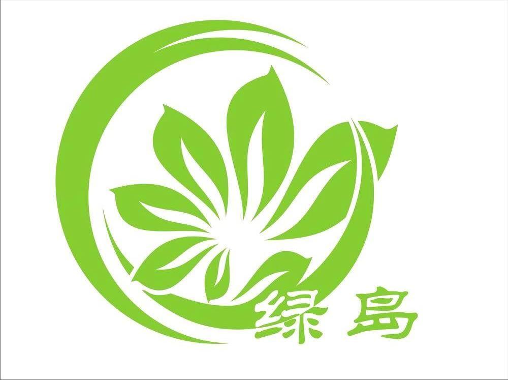 东莞市绿岛园林绿化工程有限公司