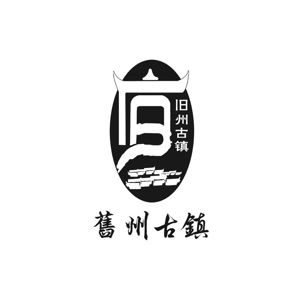 浦市古镇logo设计