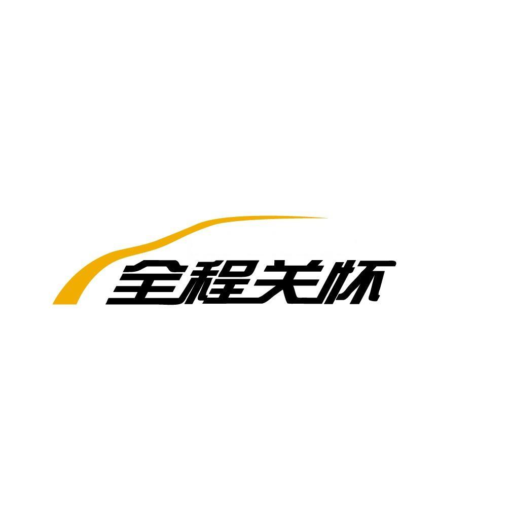 长安马自达汽车有限公司