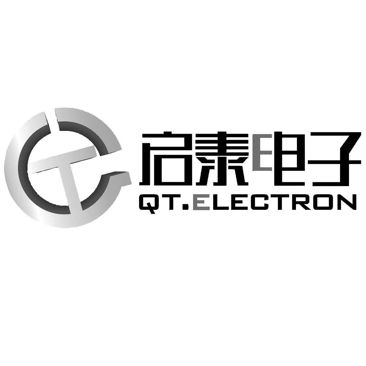 泰躹ᢹf�z*�[��J_福建省启泰电子科技有限公司