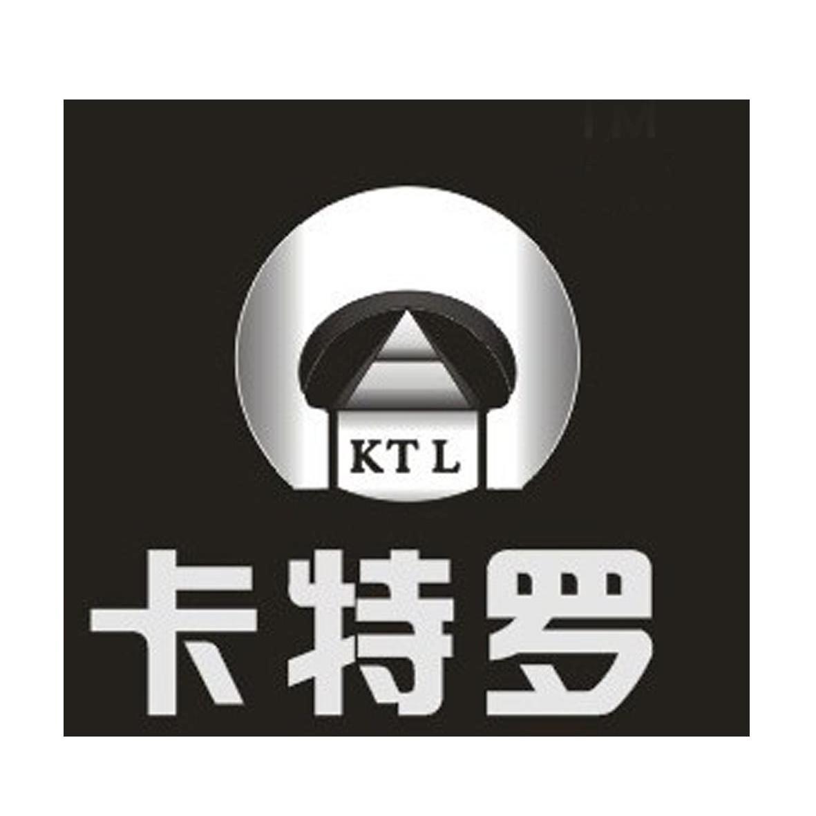 logo 标识 标志 设计 图标 1181_1181