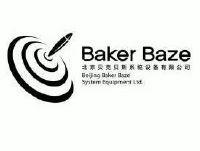北京贝克贝斯系统设备有限公司