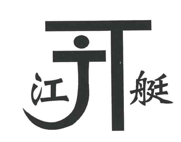 logo 标识 标志 设计 矢量 矢量图 素材 图标 608_480