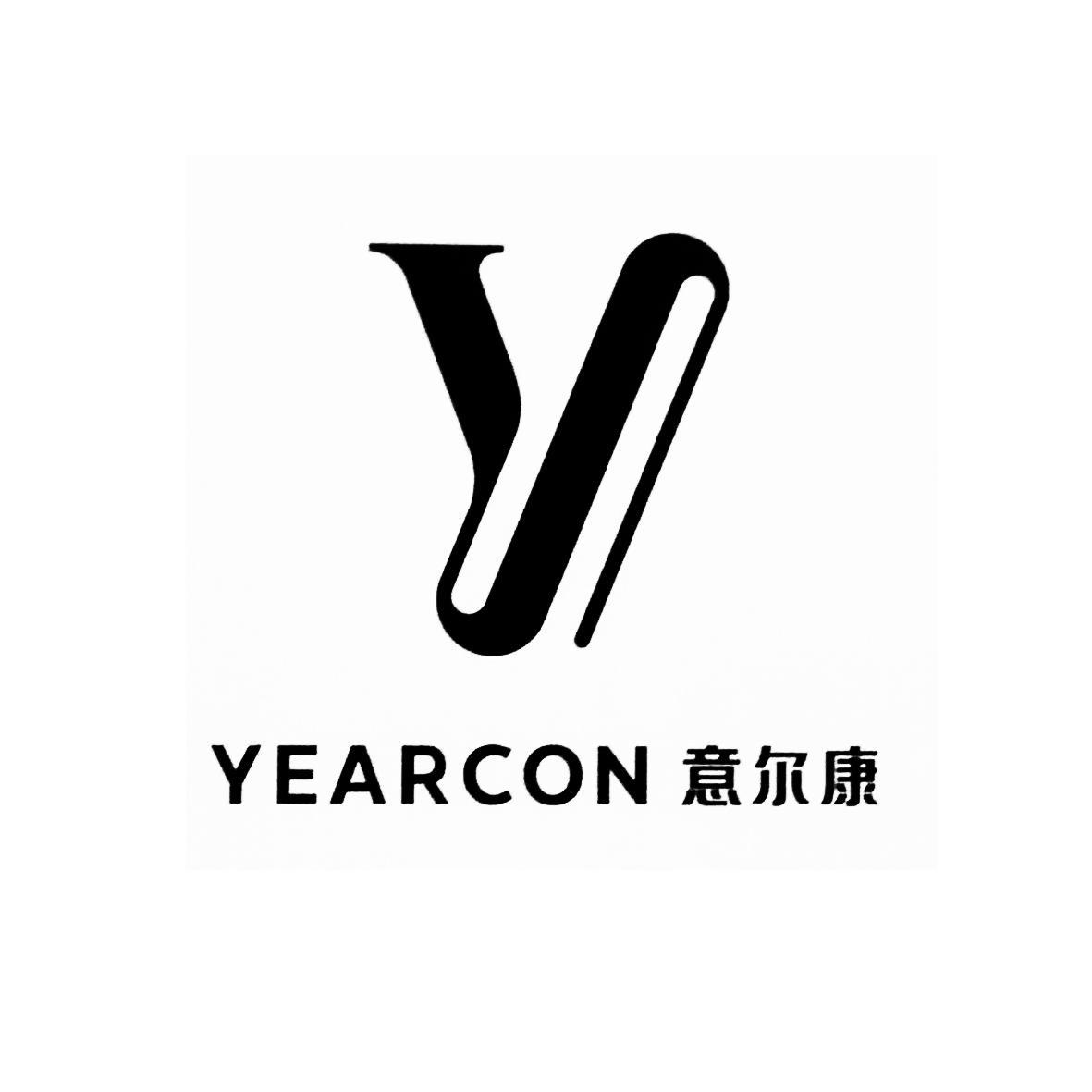 意尔康 yearcon