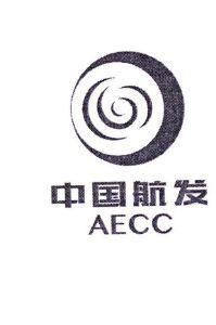 中国航�y���o^�*_中国航空发动机集团有限公司