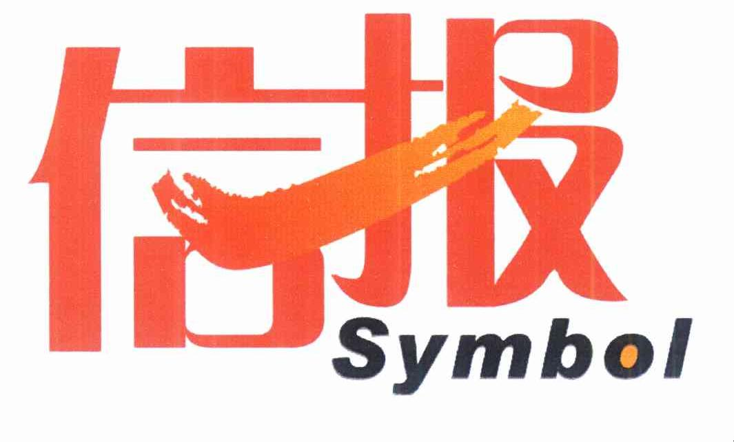 logo logo 标志 设计 矢量 矢量图 素材 图标 1065_642