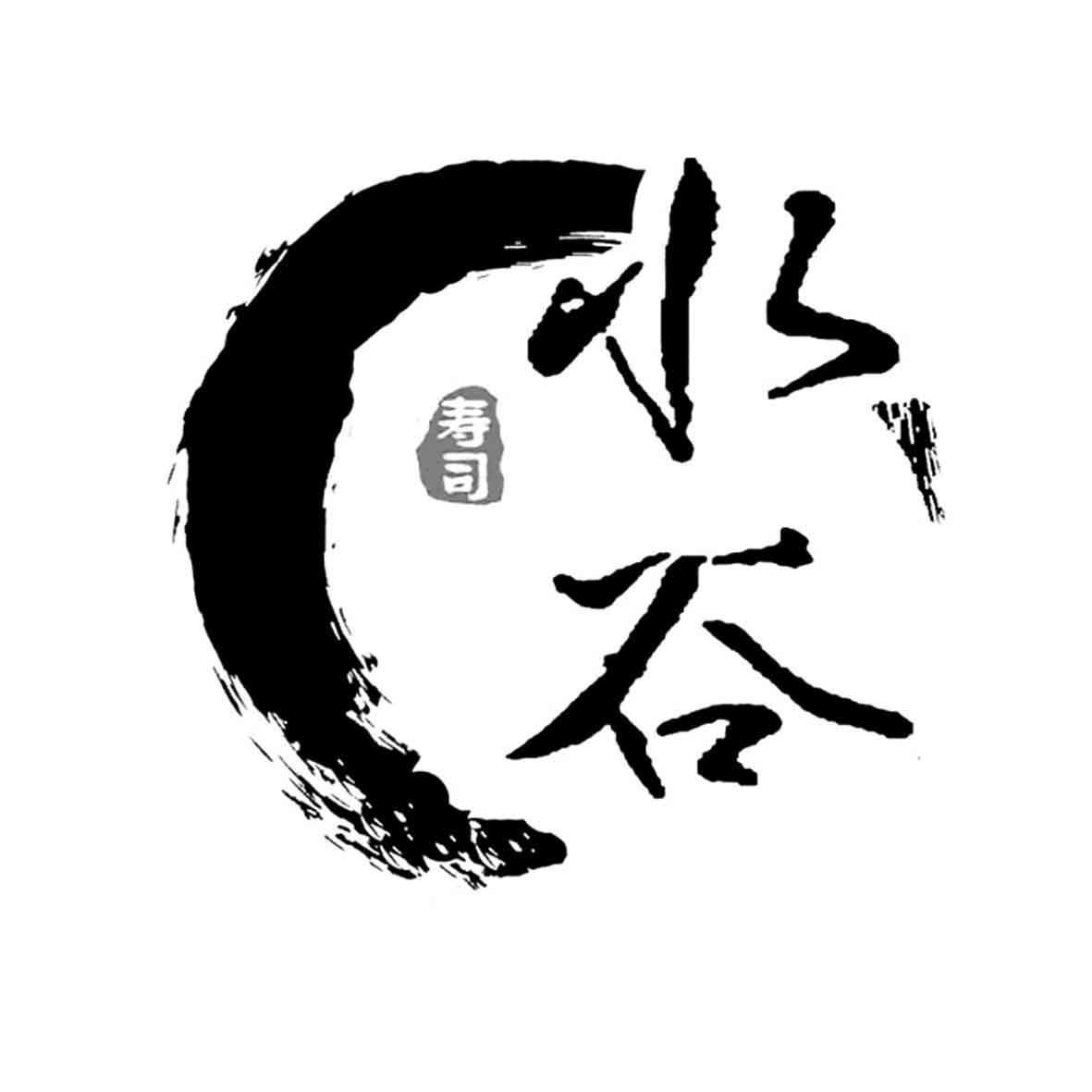 钟利_【信用信息_诉讼信息_财务信息_注册信息_电话
