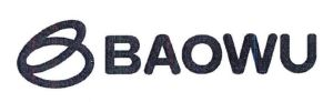 宝武logo矢量图