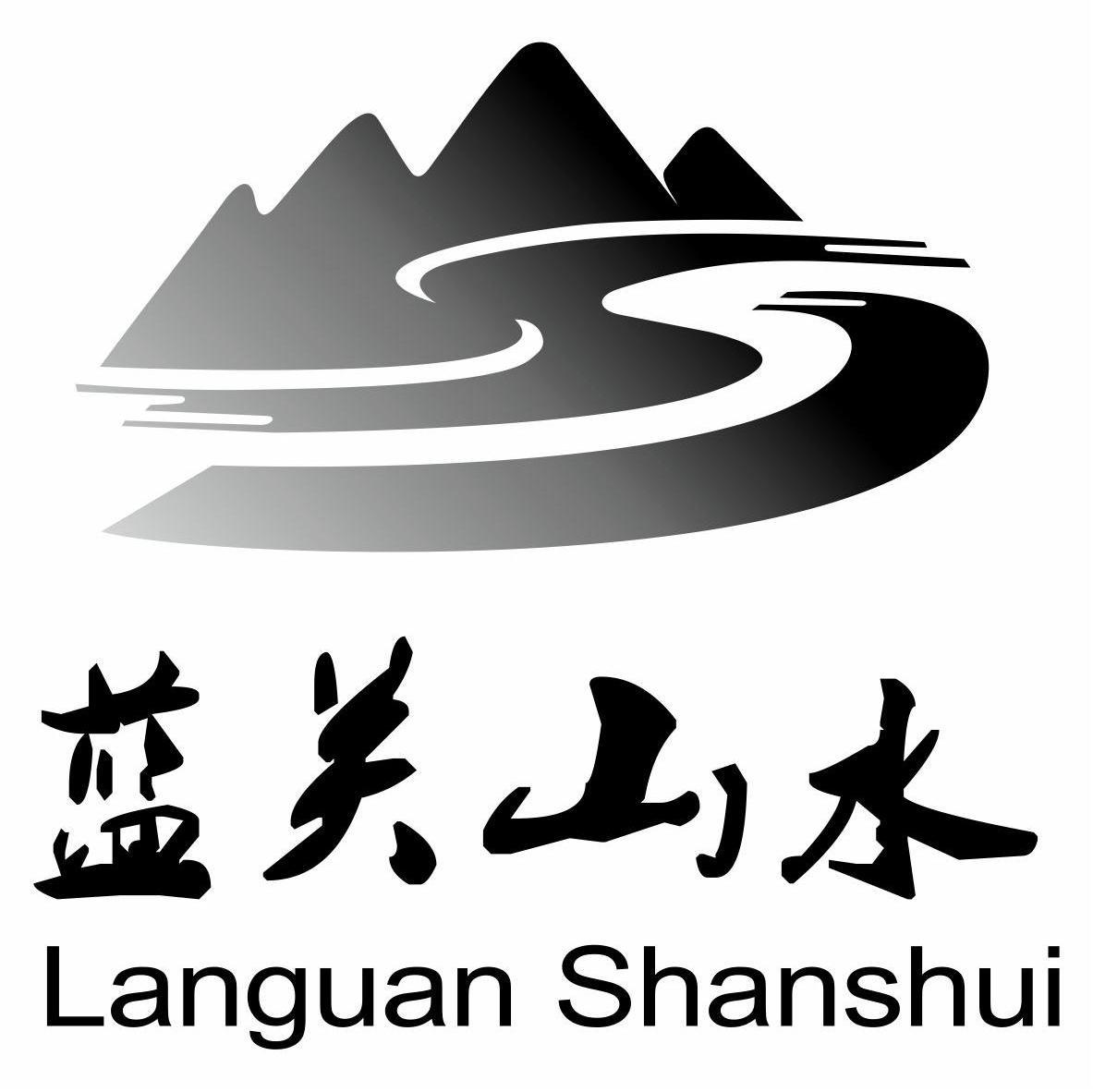 建筑风景山水logo