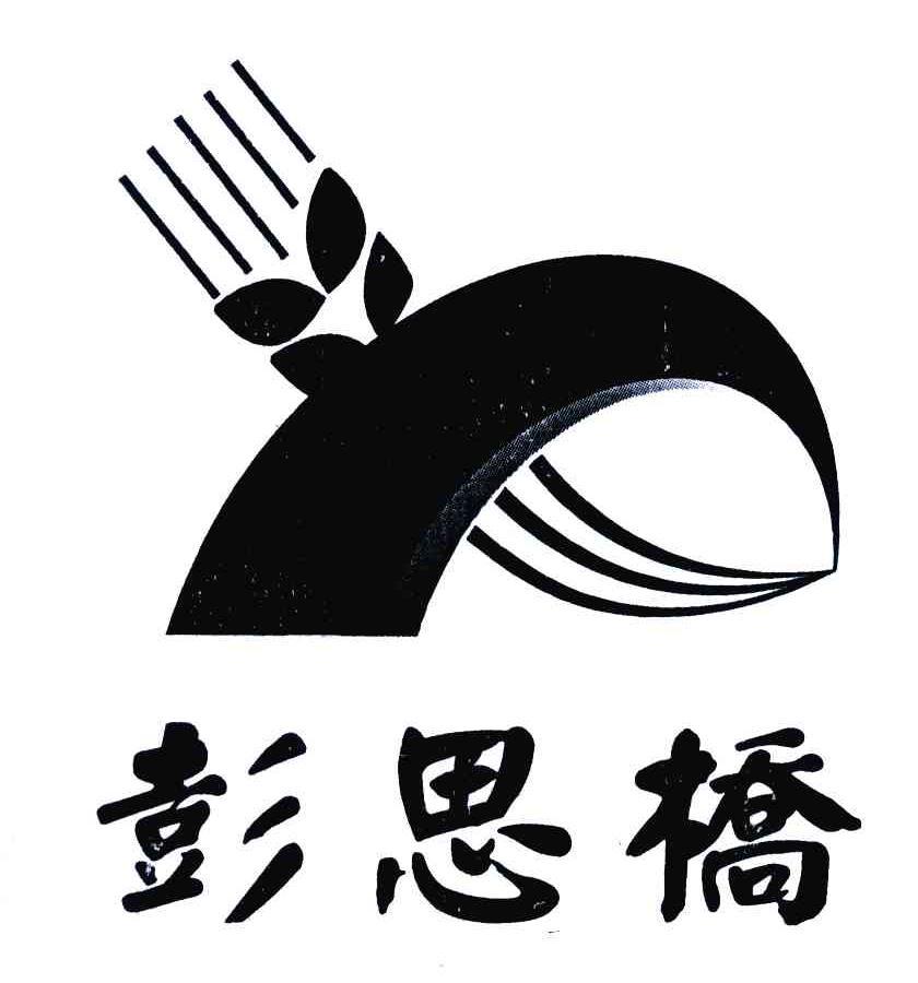logo logo 标志 设计 矢量 矢量图 素材 图标 840_900