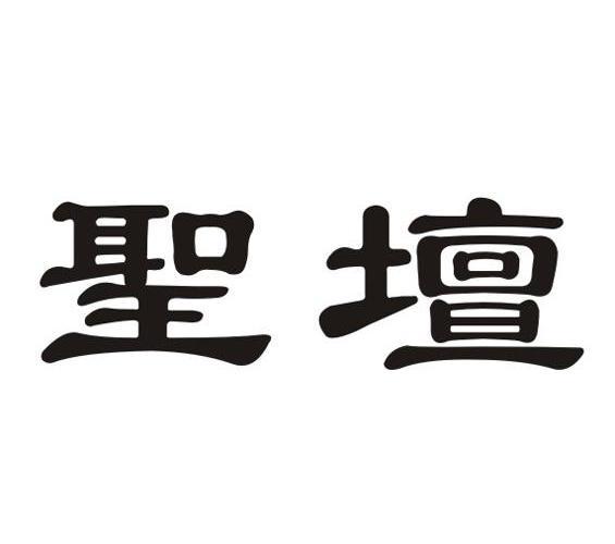 济宁市天府家具装饰工程顺德家具厂定制原木