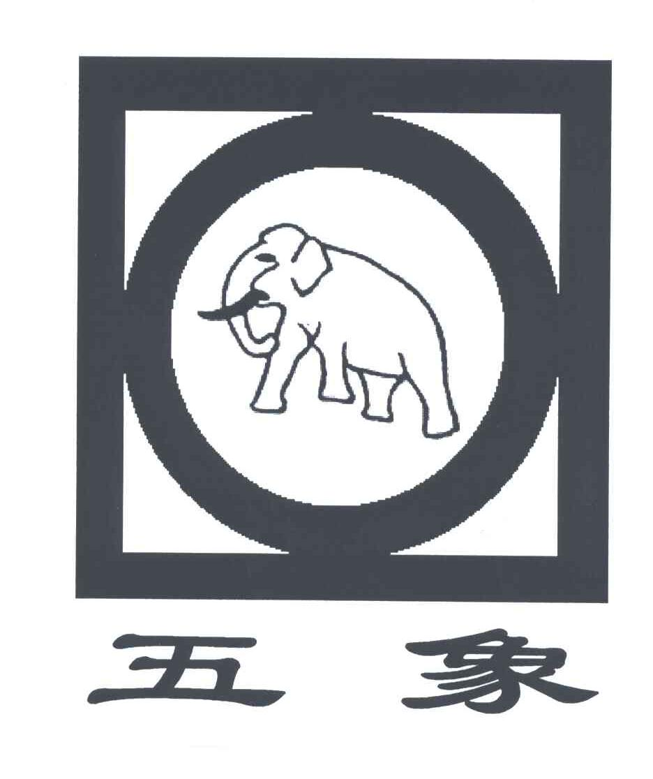 南宁正大畜牧有限公司