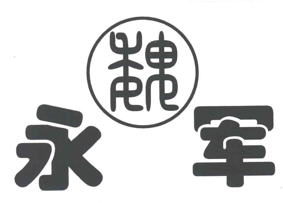 logo logo 标志 设计 矢量 矢量图 素材 图标 1072_768