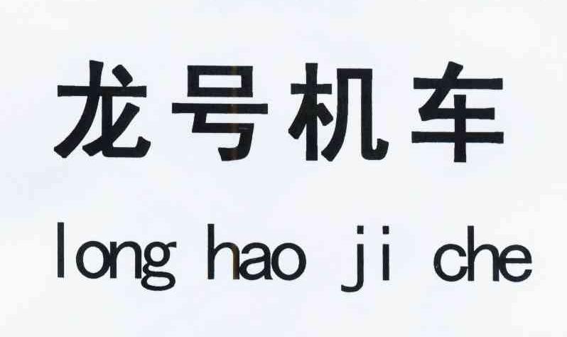 开滦 矢量logo