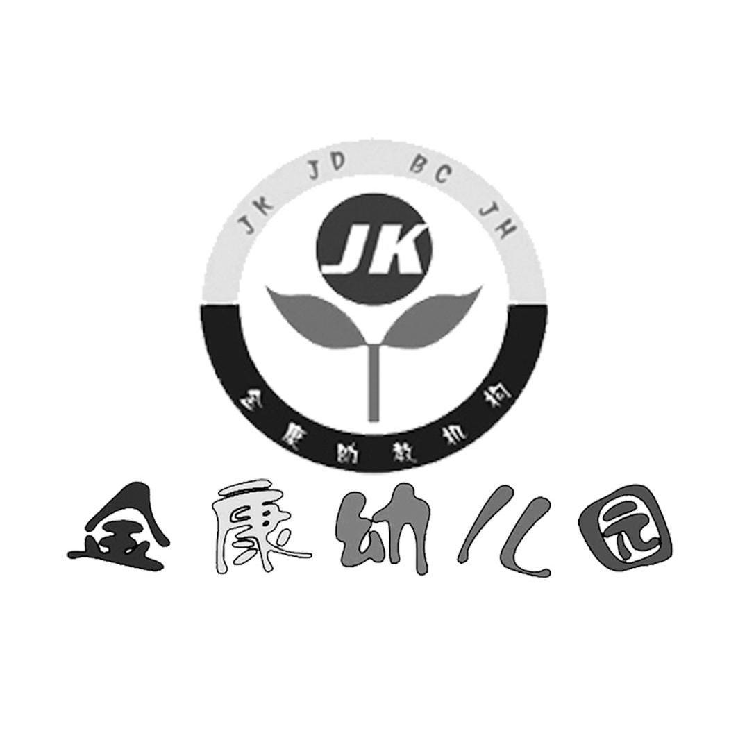 logo logo 标志 设计 矢量 矢量图 素材 图标 1063_1063