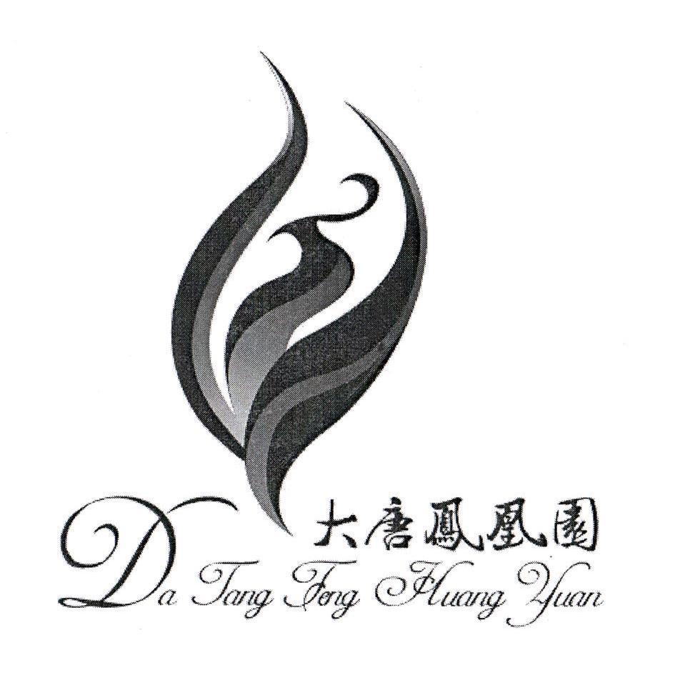 中国大唐logo素材