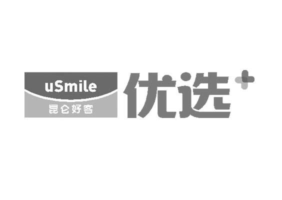 logo logo 标志 设计 矢量 矢量图 素材 图标 564_400