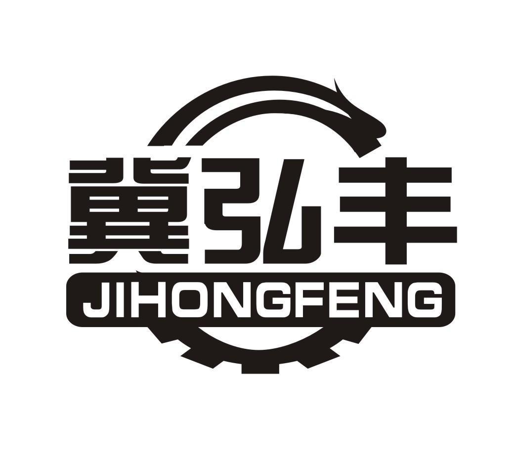 logo logo 标志 设计 矢量 矢量图 素材 图标 1040_931