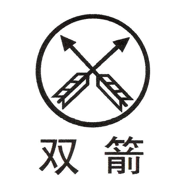 logo 标识 标志 设计 图标 745_823