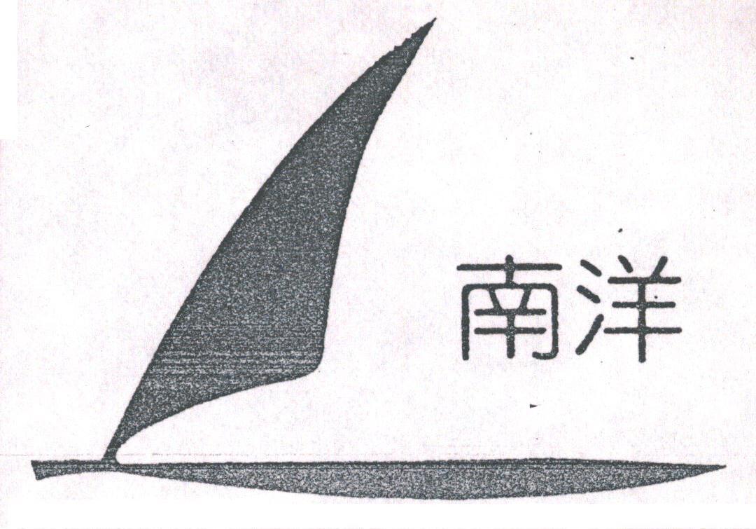 南洋楼房黑白手绘素描