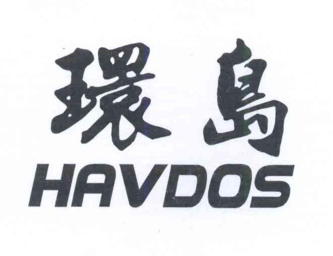 havd-707水尺真树_环岛havdos