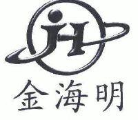 金海中学logo