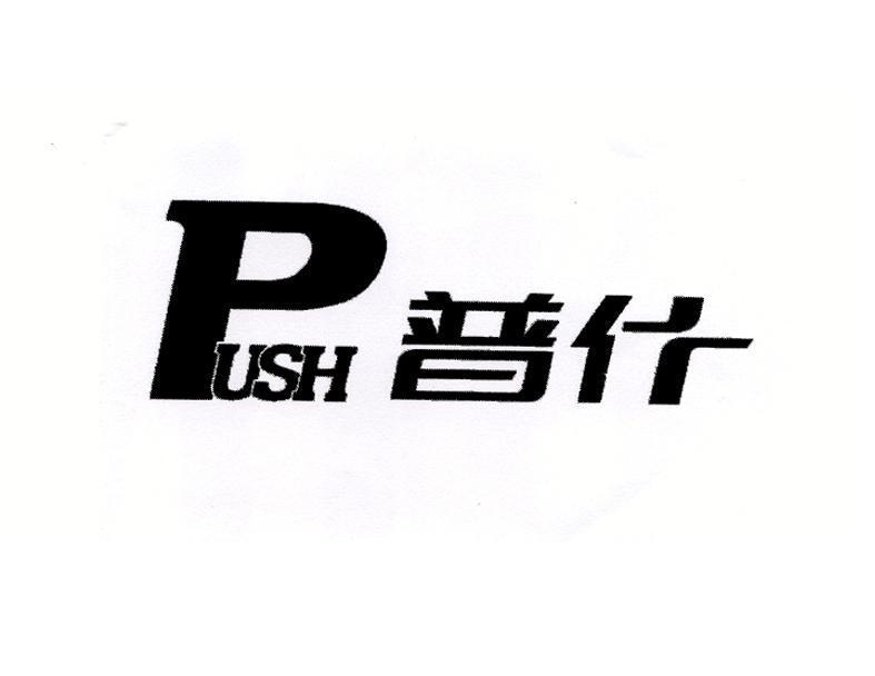 logo logo 标志 设计 矢量 矢量图 素材 图标 787_608