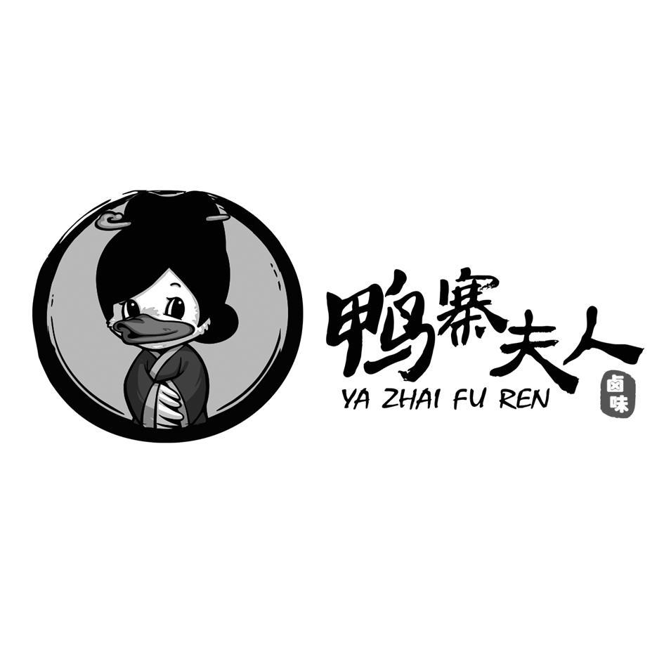 动漫 卡通 漫画 设计 矢量 矢量图 素材 头像 945_945