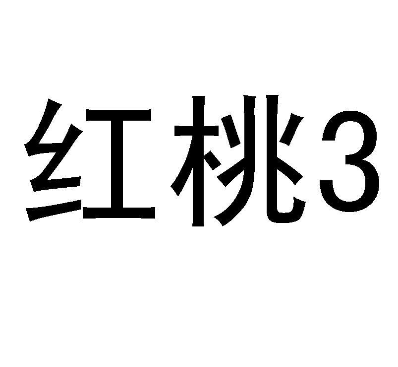 卓创资讯_山东卓创资讯股份有限公司
