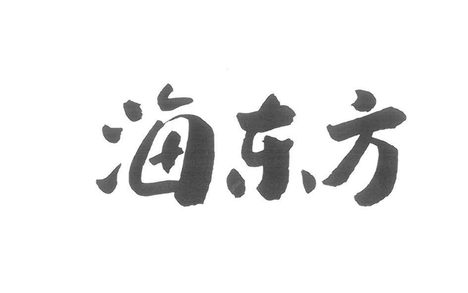 logo logo 标志 设计 矢量 矢量图 素材 图标 945_591