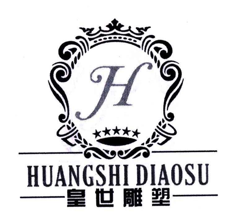 节水logo雕塑