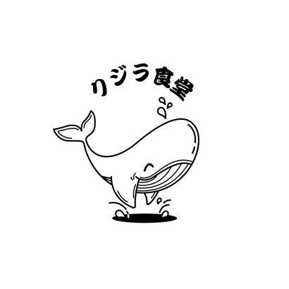 动漫 简笔画 卡通 漫画 手绘 头像 线稿 410_410