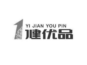jianyou0_1健优品 yi jian you pin